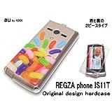 au REGZA phone IS11Tケース・カバー ハードタイプ ゼリービーンズデザイン 日本製