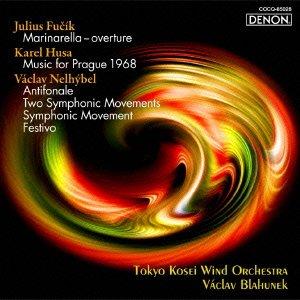 Vaclav Blahunek / Tokyo Kosei Wind Orchestra - Suisogaku Sansen / Festivo! [Japan CD] COCQ-85028