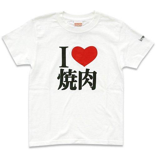 irregular(イレギュラー) Tシャツ I LOVE 焼肉