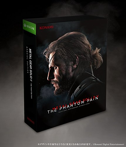 DLC with Metal Gear Solid V phantom pain SPECIAL EDITION Amazon.co.jp limited benefits Macht submachine gun Vice / personal ballistic shield white / mother base staff is available