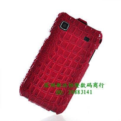 ModernGut New Sumsung I9000 I9001 i9003 Crocodile Grain Flip Leather Protective Case Cover promo code 2016