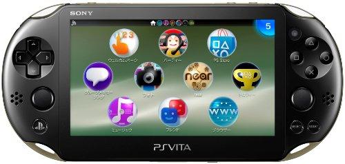 PlayStation Vita Wi-Fiモデル カーキ/ブラック (PCH-2000ZA16)