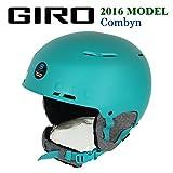 (ジロ)GIRO 2016年モデル ヘルメット Combyn /コンバイン/Matte Turquoise gro16-116