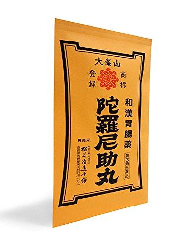 陀羅尼助丸 /徳用袋 (1200丸)