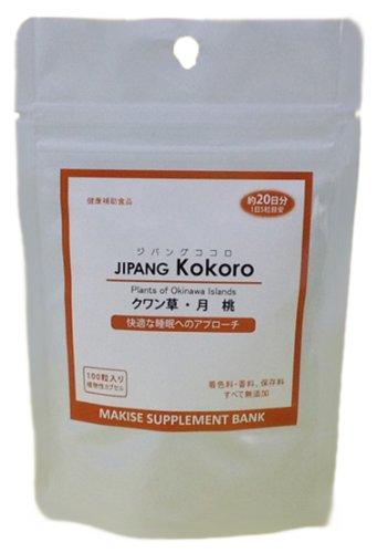 ジパングココローJIPANG Kokoroー月桃&クワン草100粒植物性カプセル