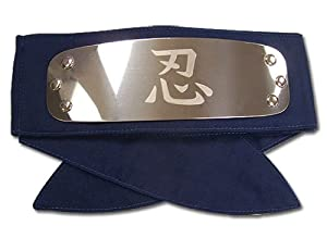 Naruto Shippuden Joint Shinobi Army Headband