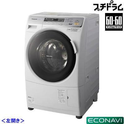 パナソニック 6.0kg ドラム式洗濯乾燥機【左開き】クリスタルホワイトPanasonic プチドラム ECO NAVI NA-VD110L-W