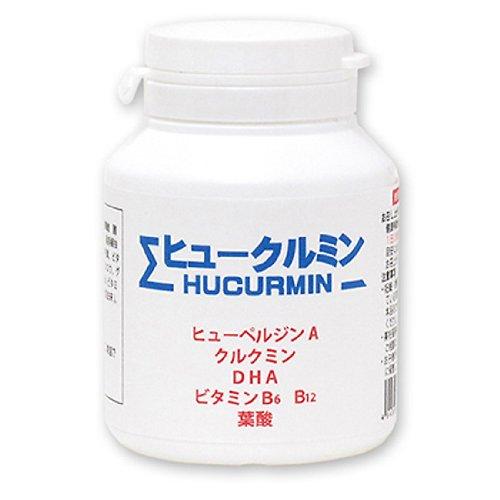 シダ・トウゲシバ粒 クルクミン・ヒューペルジンA・DHA配合