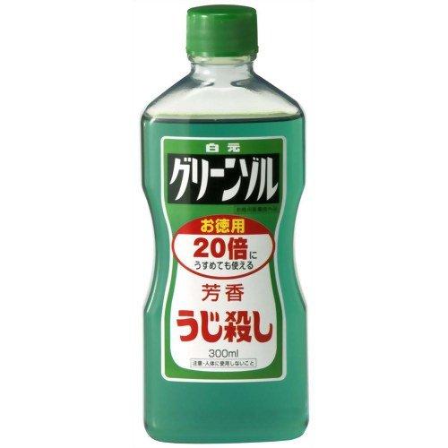 グリーンゾル 300mL 【HTRC6.1】