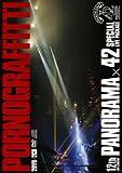 "12th LIVE CIRCUIT ""PANORAMA × 42"