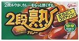 グリコ 2段熟カレー 中辛 160g (4入り)