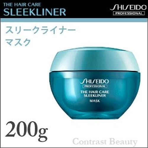 【X3 개세트】 시세이도 프로페셔널 Sleek liner 슬릭라이너 마스크 200g