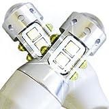 ヴェゼル CREE XB-D 50W T16 LED バックランプ