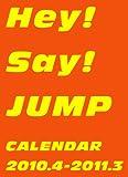 Hey!Say!JUMP カレンダー 2010.4→2011.3 ・ジャニーズ事務所公認