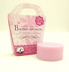Bon Bon Epi Savon Hair Removal Soap