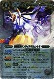 獅機龍神ストライクヴルム・レオ Xレア バトルスピリッツ ハイランカーデッキ sd21-bs13-x04