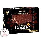Dark Chocolate -Japan Dark Chocolate Bonus Pack