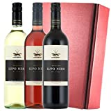 Lupo Nero Wine Trio Gift Pack