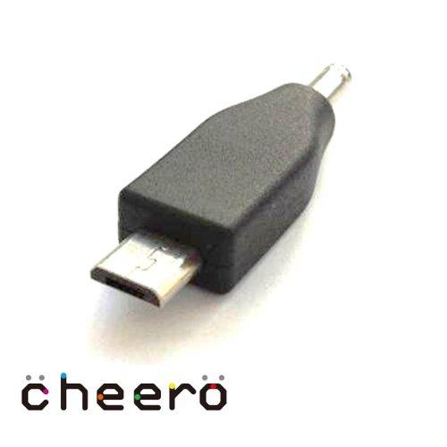 cheero 充電器用ー差し込み MicroUSB プラグ(スマートフォン等)