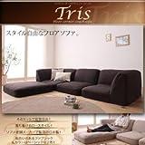 IKEA・ニトリ好きに。フロアコーナーカウチソファ【Tris】トリス | ベージュ