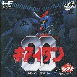 kiaidan-00-japanische-importspiele