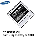 Samsung Battery EB575152VU 1500 mA Li-Ion 3,7,V for Samsung i9000 Galaxy S