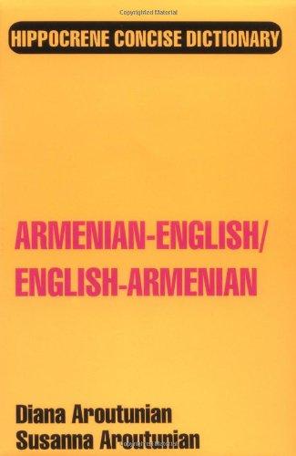 Armenian-English/English-Armenian (Hippocrene Concise Dictionary)