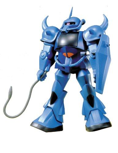 Gundam 1/100 Scale Basic Grade Model Kit Zeon's Mobile Suit MS-07