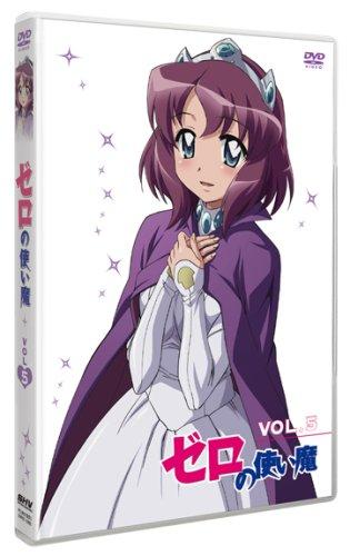 ゼロの使い魔 Vol.5
