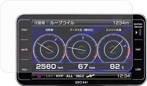 コムテック レーダー探知機 ZERO800V/84V/83V専用液晶保護フィルム CPF84V