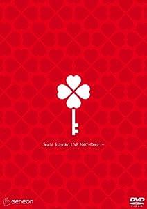 Thai Naka Sachi Live 2007-Dear