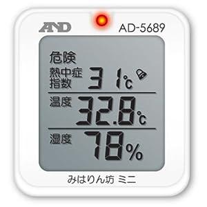 A&D 熱中症指数モニター AD-5689(みはりん坊ミニ)
