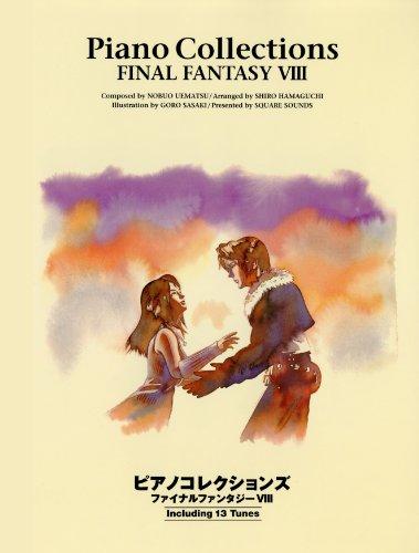 ピアノコレクションズ FINAL FANTASY VIII CD完全マッチング曲集