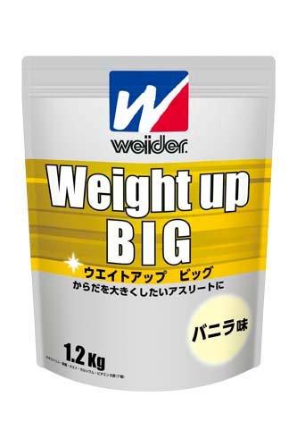 ウイダー ウエイトアップビッグ 1.2kg バニラ味