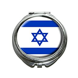 Israel Flag Compact Purse Mirror