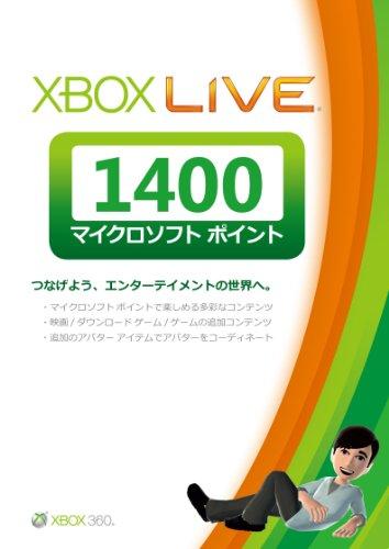 Xbox Live 1400 マイクロソフト ポイント カード【プリペイドカード】(NEW)