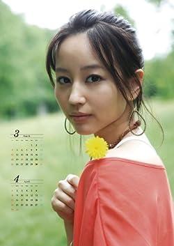 堀北真希 [2012年 カレンダー]