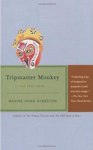 Image of Tripmaster Monkey