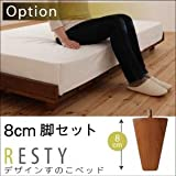 IKEA・ニトリ好きに。デザインすのこベッド【Resty】リスティー【8cm脚セット】 | ホワイトウォッシュ