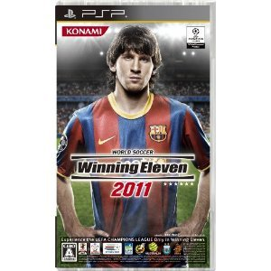 image for World_Soccer_Winning_Eleven_2011_JPN_PSP-BAHAMUT
