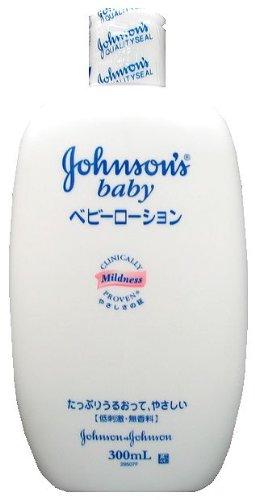 ジョンソンベビーローション 無香料 300ml