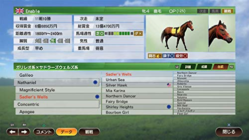 Winning Post 9 - PS4 ゲーム画面スクリーンショット5