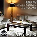 IKEA・ニトリ好きに。鏡面仕上げ アーバンモダンデザインこたつテーブル【Silbido】シルビド/長方形(105×75) | ホワイト×ブラウン