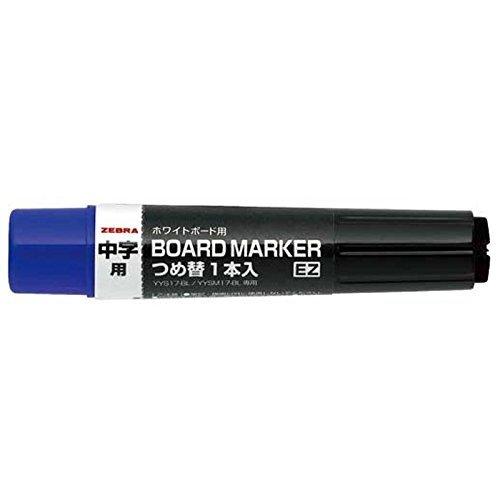 10pcs Zebra RYYS17 Medium Ink Cartridge (Box Set) - Blue