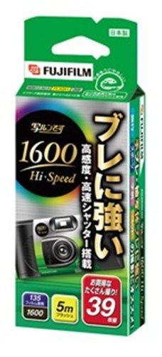 FUJIFILM レンズ付フイルム 写ルンです 1600 Hi-SPEED 35mm 39枚 1本 LF 1600HS-N FL 39SH 1