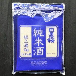 季節限定 日置桜 純米酒粕 板粕 500g 要冷蔵 鳥取 酒粕