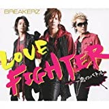 LOVE FIGHTER〜恋のバトル〜♪BREAKERZ