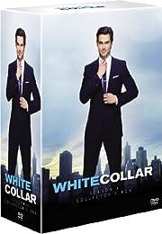 ホワイトカラー シーズン4 DVDコレクターズBOX