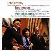 チャイコフスキー:ピアノ三重奏曲集
