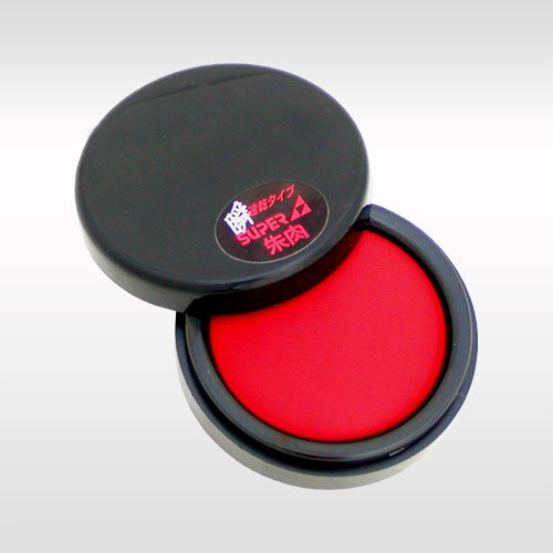 Neue Asahi Corporation Säcke Super ACE Zinnober Tinte NSA-40-40 mm Durchmesser 44 mm